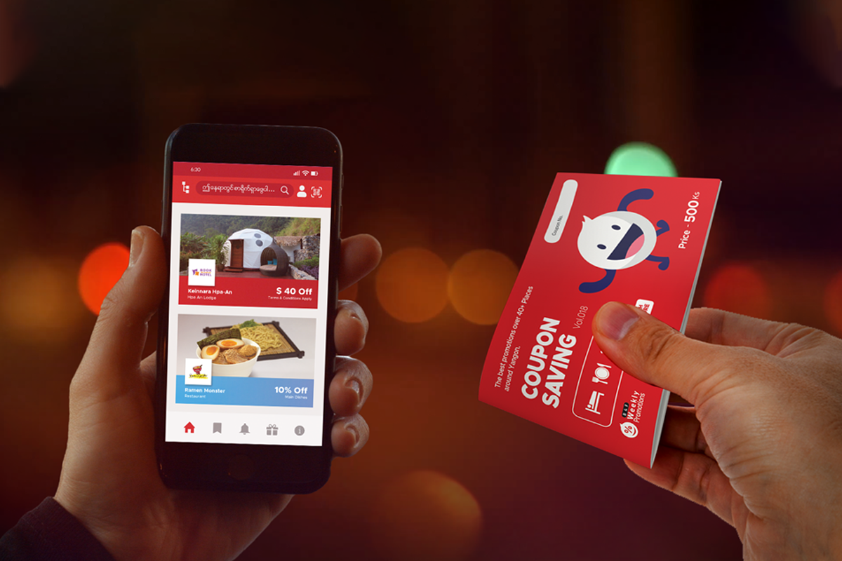 Here are five ways you can save money by using Coupons or Mobile App.