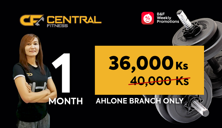 Buy Central Fitness Membership with Discount
