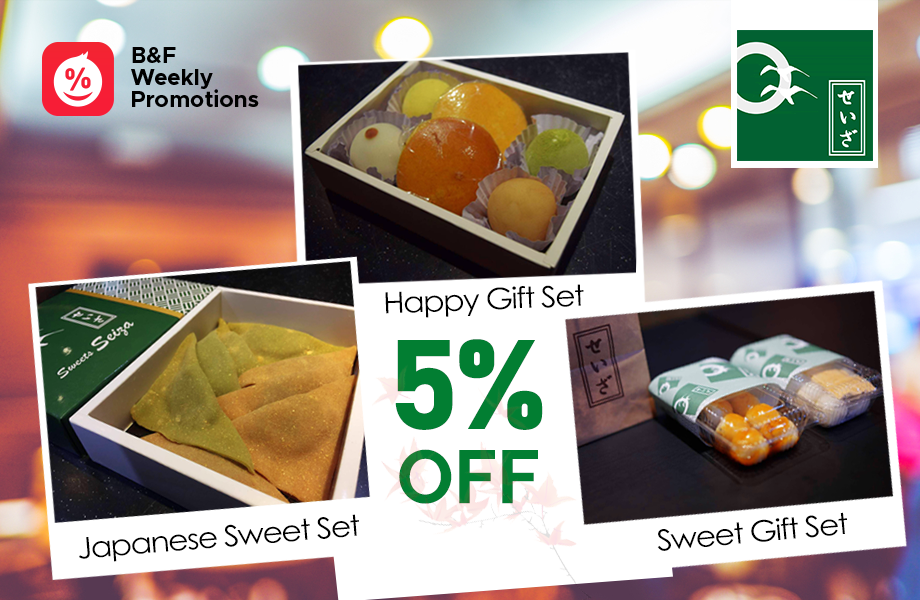 Sweet Seiza Japanese Dessert (5% Off On Any Set)