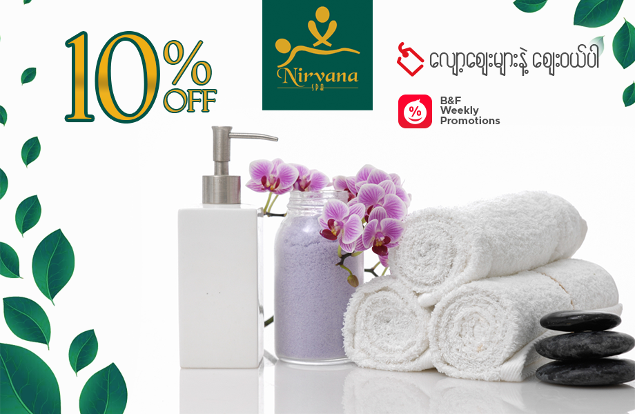 10% Discount Nirvana Spa Treatment