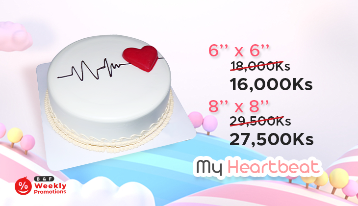 Special Promotions For My Heartbeat Cake