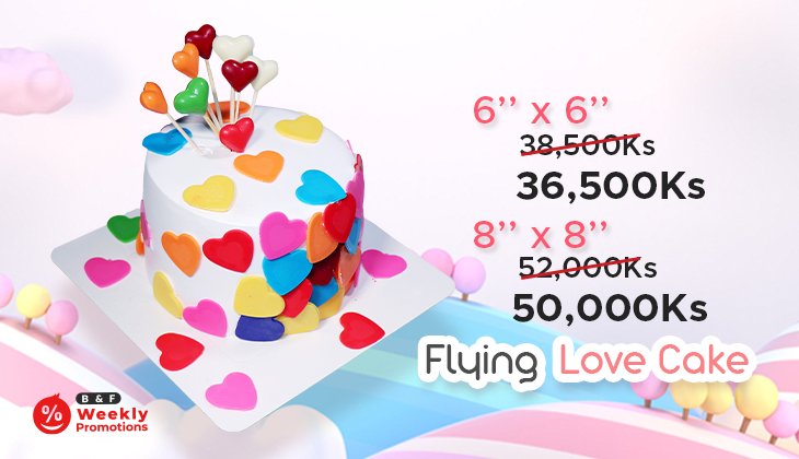 Special Promotion For Flying Love Cake