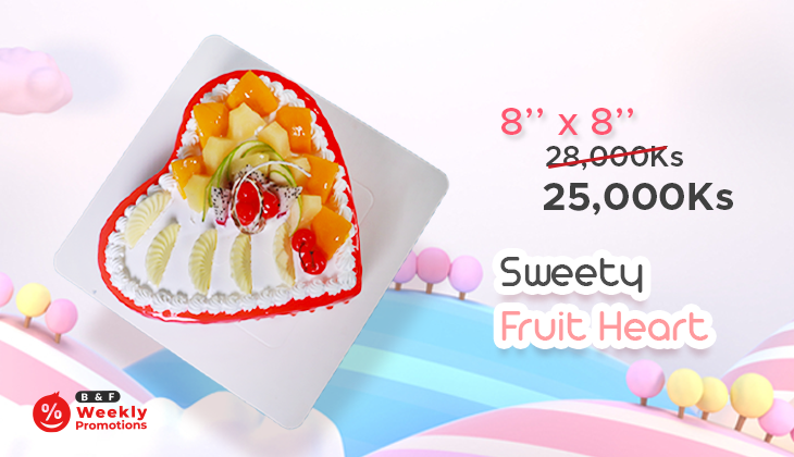 Special Promotions For Sweety Heart Cake