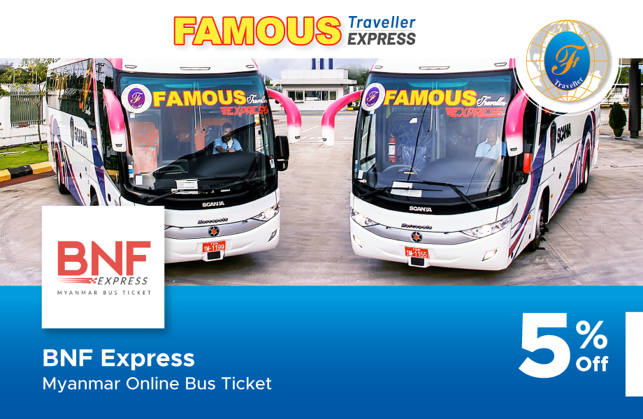 5% Discount For Famous Express