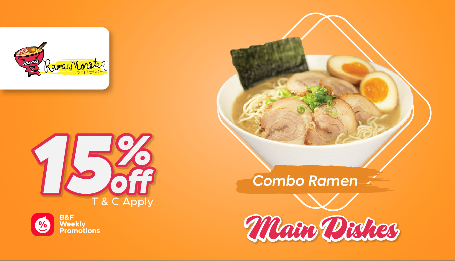 15% Discount For Main Dishes
