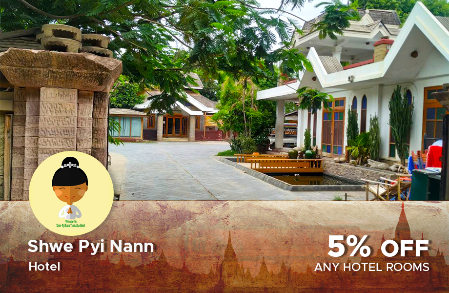 5% Discount on rooms at Shwe Pyi Nan Hotel, Bagan