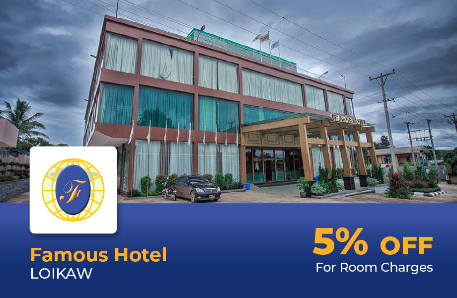 5% Discount For Room Price