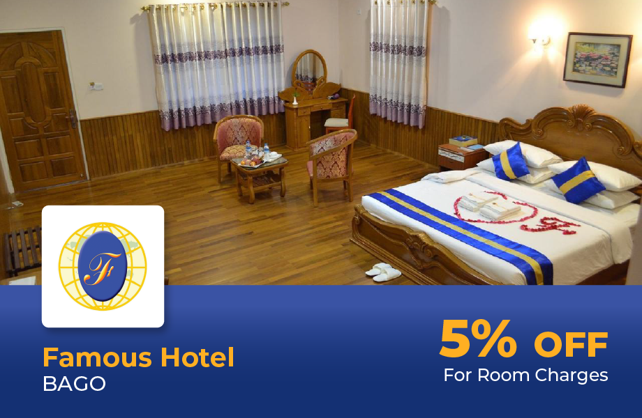 5% off For Room Price