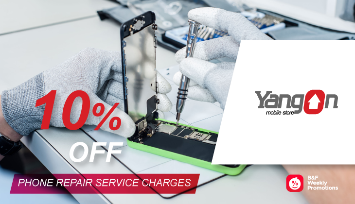 10% Off For ( All accessories and Service)