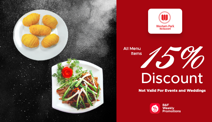 15% Discount For All Menu