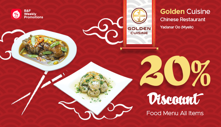 20% Discount For All Food Menu