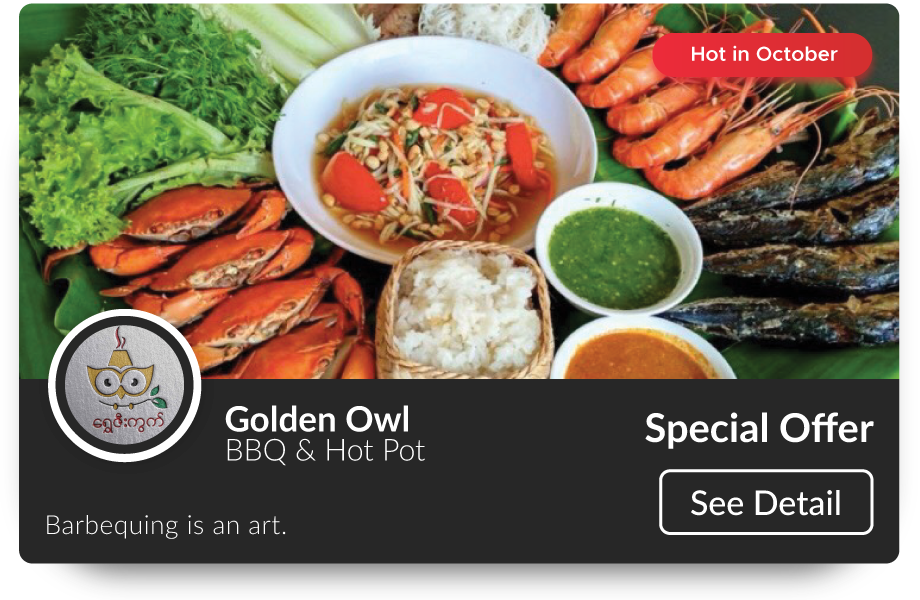 Golden Owl BBq and Hot Pot Restaurant