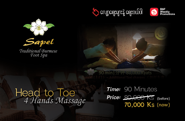 Sapel Foot Spa
