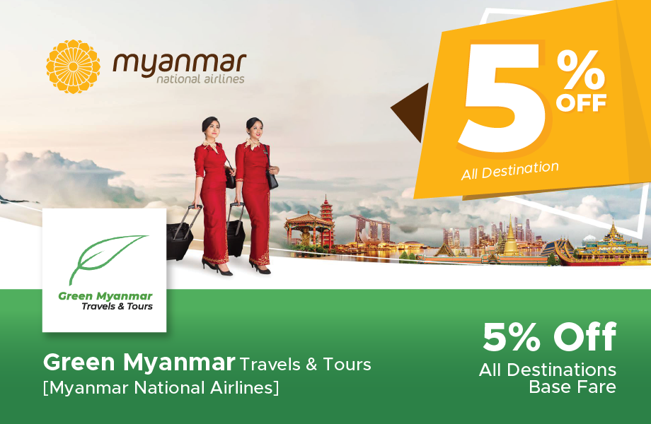 5% Off Myanmar National Airlines Flight Tickets - buy at Green Myanmar Travel & Tours