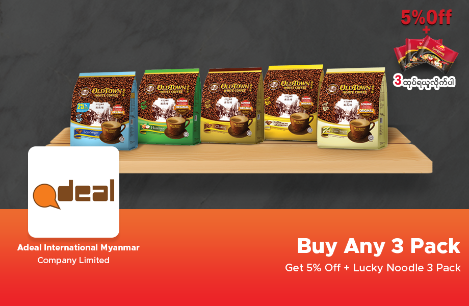 Buy Any 3 Get 5% Off and 3 Pack Of Lucky Noodle